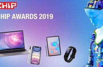 Читатели CHIP выбрали лучшие гаджеты 2019 года: итоги премии iCHIP AWARDS